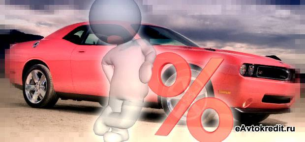 Подержанные автомобили в Омске