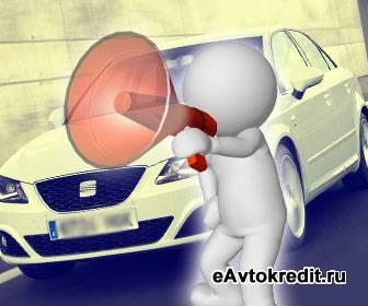 Подоходный налог с автомобиля
