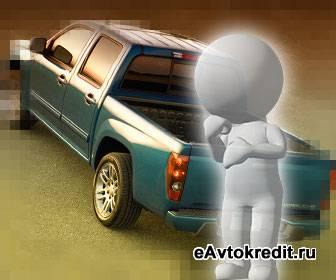 Поиск автокредита в Барнауле