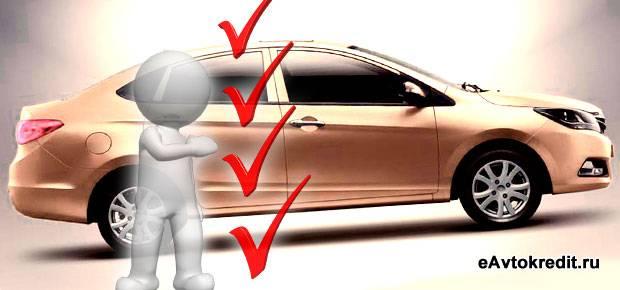 Поиск деталей для ремонта китайских авто