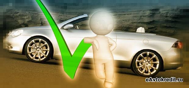 Покупка авто в Германии и налог