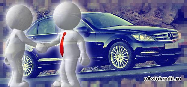 скидка на автокредит