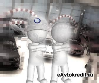 Покупка авто в салонах Москвы