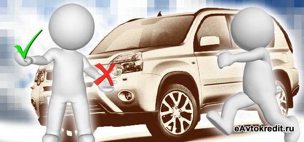 Покупка автомобиля и налоговая