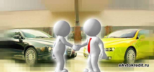 Покупка машины в салоне
