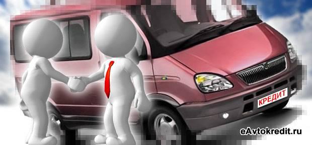 Купить авто в кредит в архангельской области