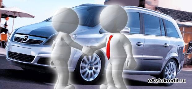 Покупка подержанного авто по советам