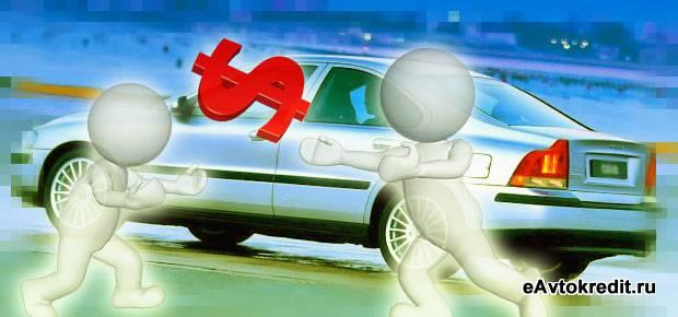 Получение кредита на авто в Петербурге