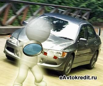 Поменять машину на новую