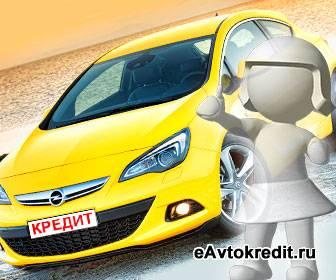 Последствия покупки авто в кредит