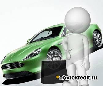 Потребительский кредит на авто