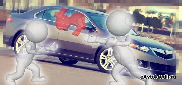 Потребительский автокредит наличными