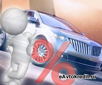 Прием автомобиля из салона