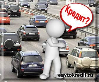 выбор схемы автокредита