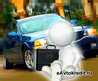 Приобрести автомобиль в Самаре