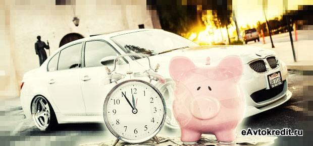 Проценты по автокредитам в банках