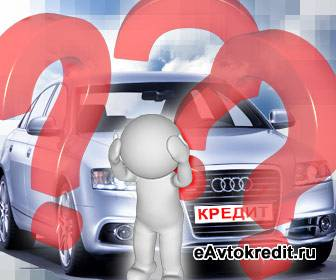 Продажа авто и налог