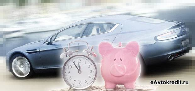 Прогнозы автокредитования на 2015