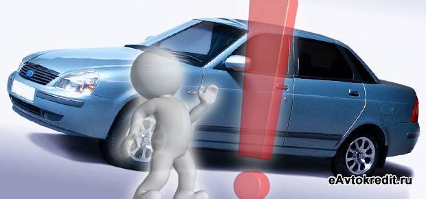 Программа утилизации и покупка нового авто