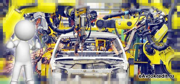 Производство немецких автомобилей