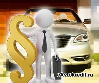 Расписка в покупке автомобиля в рассрочку