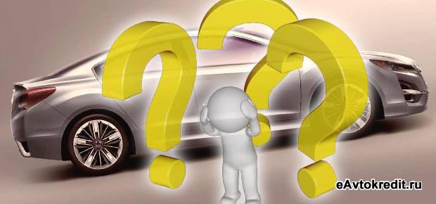 Ремонт автомобиля в кредите по гарантии