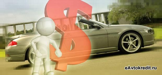 Реструктуризация долга на автомобиль