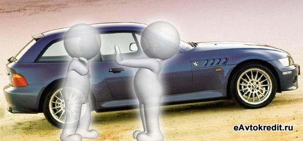Совет лучшего кредита на авто
