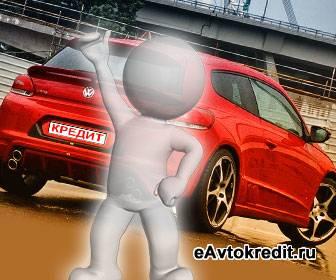Спец программа Volkswagen Credit