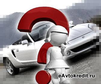 Справка о погашении автокредита