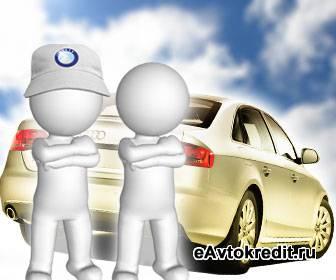 Стаж в авто страховании