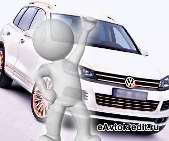 Стоимость авто в кредит с опциями