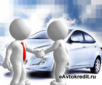 Страхование авто с франшизой