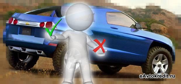Страховка при покупке подержанного авто