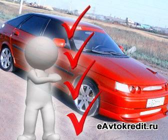 Уход за автомобилем на гарантии