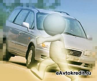 Условия автокредита в Ульяновске