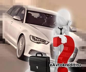 Условия автокредитов в Рязани