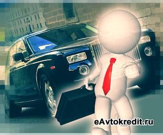 Условия автокредитов в Смоленске