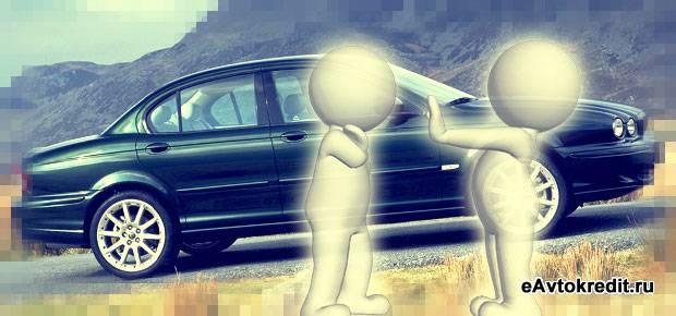 Условия автокредитования Тюмени