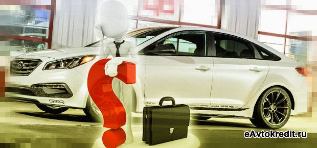 Условия договора лизинга автомобиля