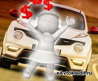 Условия кредитования Nissan Финанс