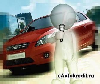 Условия покупки авто в Сбербанке