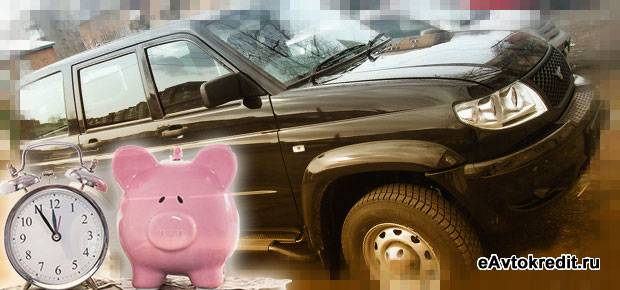 Условия покупки Уаз Патриот в кредит