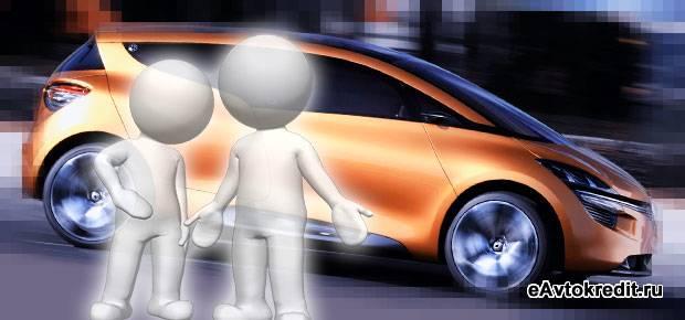 Условия расчета кредита на авто