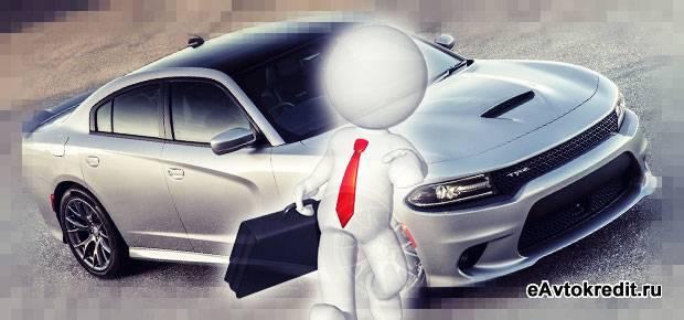 Условия расторжения договора с автосалоном