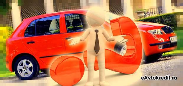 Варианты покупки авто в СПБ