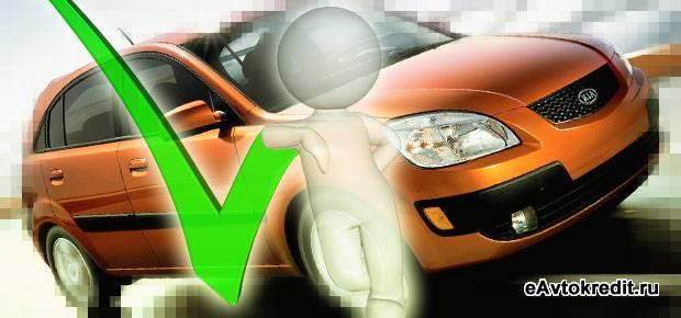 Варианты выкупа кредитной машины в Уфе