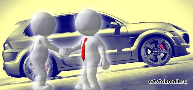 Виды кредитов на авто в Курске