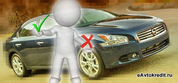Виды кредитов на Nissan