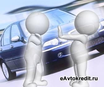 Восстановление кредитного авто